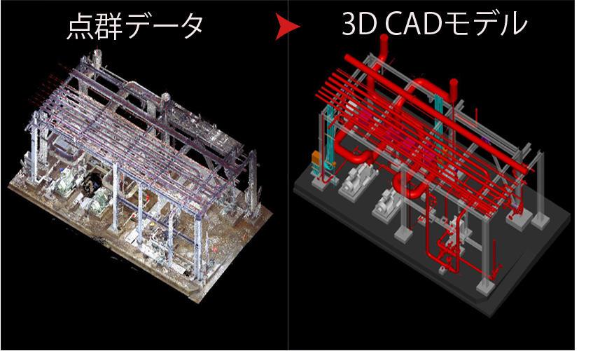 モデル化1.jpg